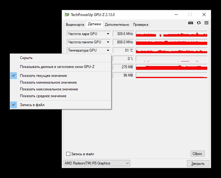 Настройка датчиков в GPU-Z