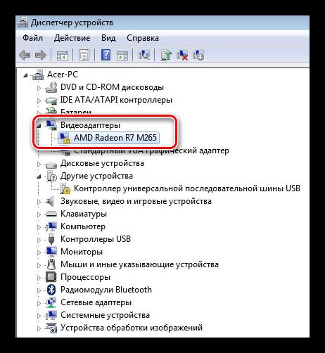 Neispravnaya-videokarta-oboznachena-zheltyim-znachkom-v-dispetchere-ustroystv-Windows