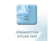 Дополнительные сервисы по тесту скорости