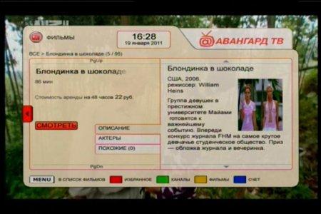 `IP-TV.