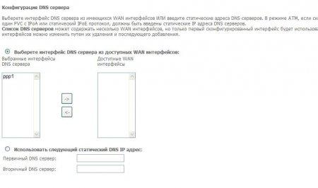Настройка Sagemcom Fast 2804 v7 Интернет+IP-TV.