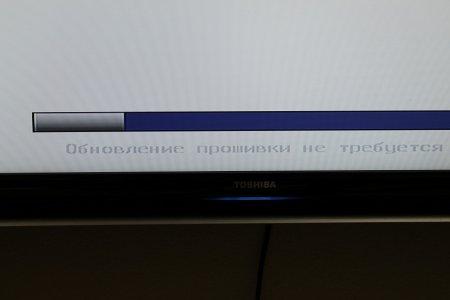 Обзор приставки Motorola VIP-1003.