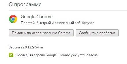 Google Chrome не отображает сайт Вконтакте.