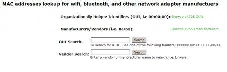 Узнаем производителя по мак-адресу и определяем потери пакетов из удаленной системы.