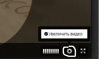 IP-TV по компьютеру. Регистрируемся на Zabava.Ru.