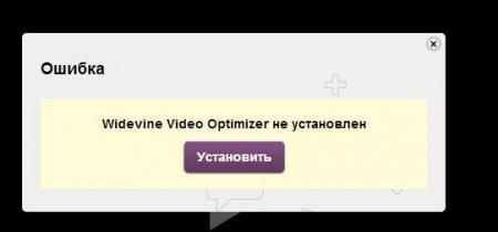 `IP-TV