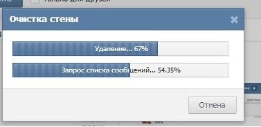 Избавляемся от спама на стене Вконтакте