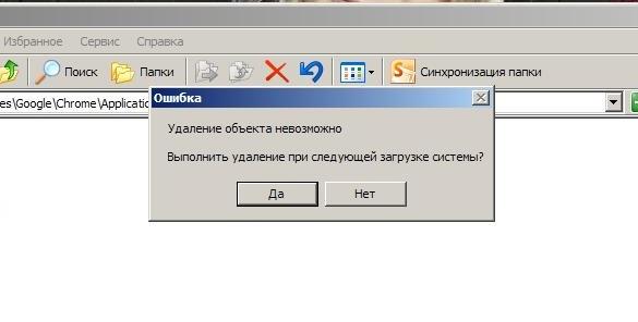 хоум кредит московский проспект 195