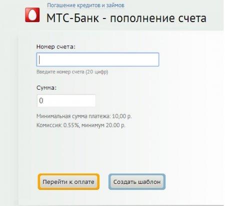 Оплата МТС-банка. Способы погашения кредита онлайн.