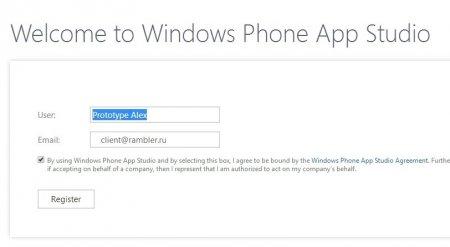 Нюансы установки Windows Phone 8.1. Регистрируемся, как разработчик.