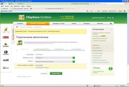 Автоплатеж услуг Ростелекома через Сбербанк Онлайн