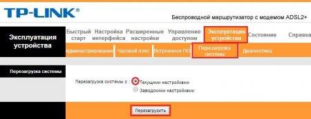 Tp-link и подмена DNS. Перенастройка и защита роутеров.
