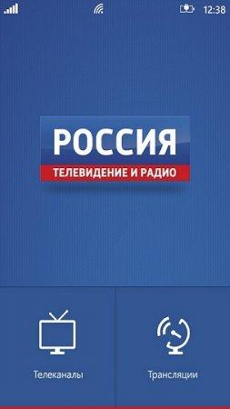 `Россия