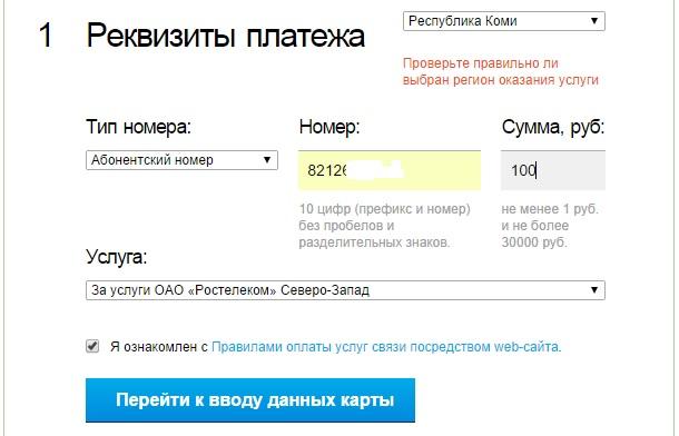 Банковская карта visa продажа Нальчик