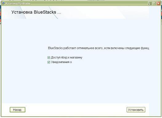 Создание сайтов с помощью Bluetask