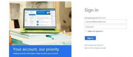 Как скачать и установить Windows 10?