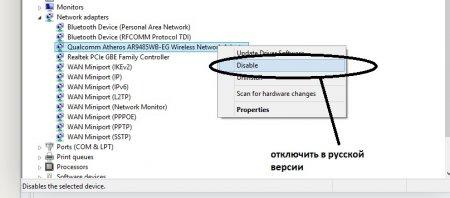 Windows 8 не видит нужную (домашнюю) сеть