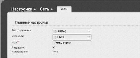 Переназначение LAN в WAN на Dlink 2640u