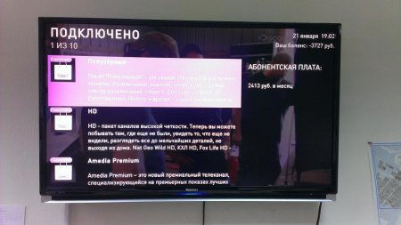 Управление услугами IP-TV от Ростелекома