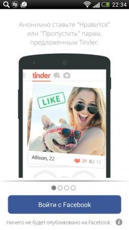 Обзор приложения Tinder - как работают самые быстрые знакомства в мире?