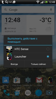 Самый крутая персонализация на Android