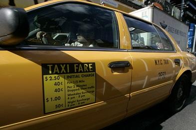такси юзао