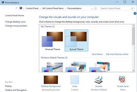 Простые вещи в Windows 10 про которые не знает горячая линия.