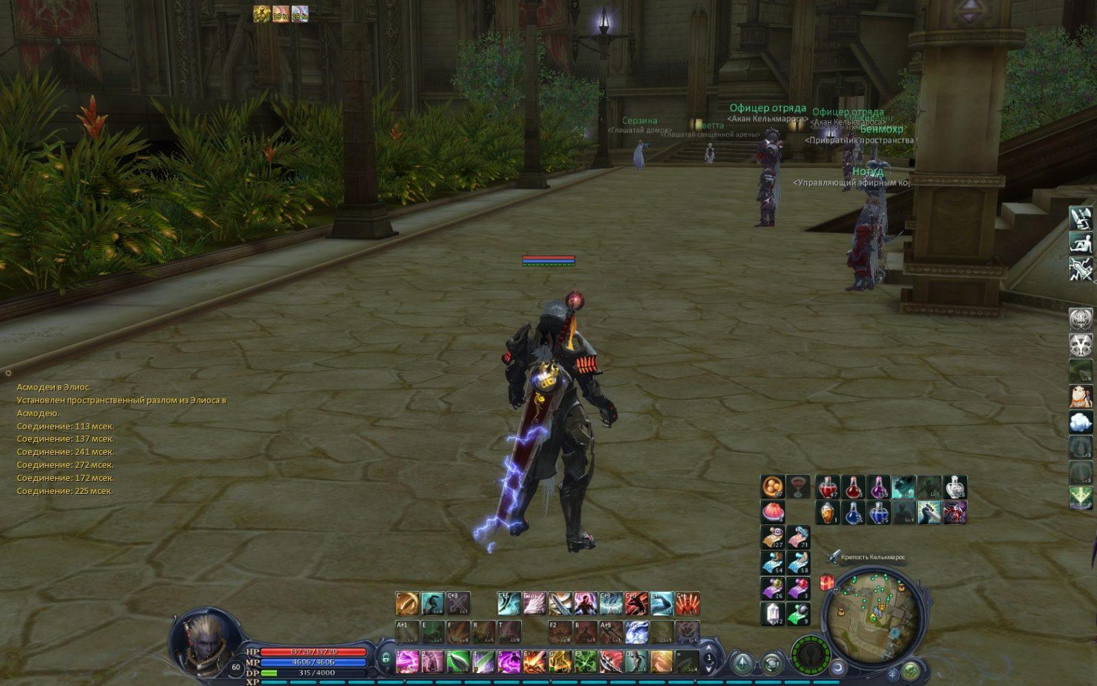 Скриншот онлайн-игры