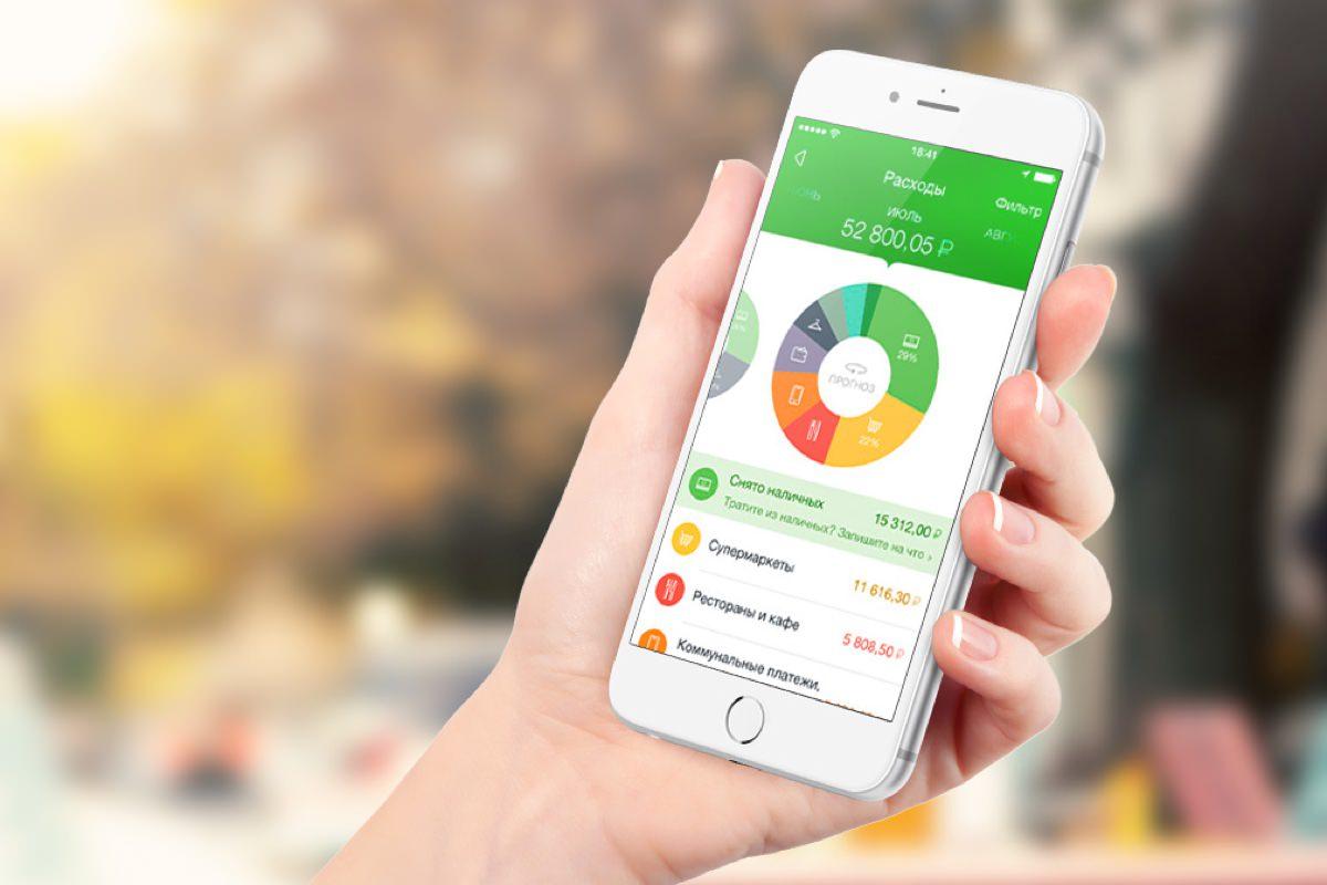 Приложение Сбербанк онлайн на смартфоне