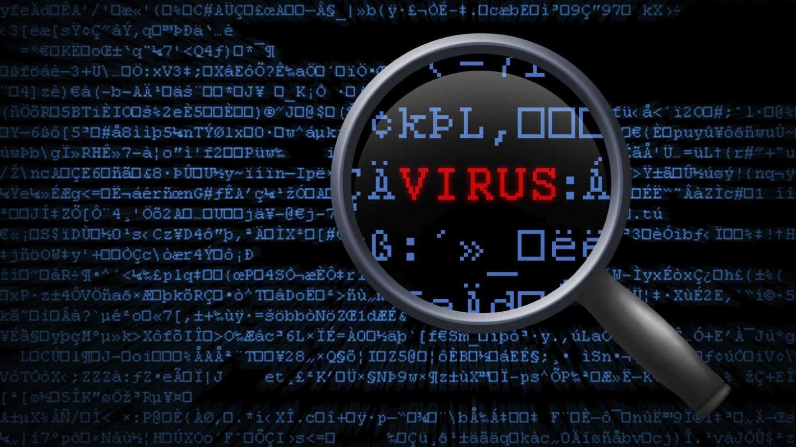 Вирус на коспьютере
