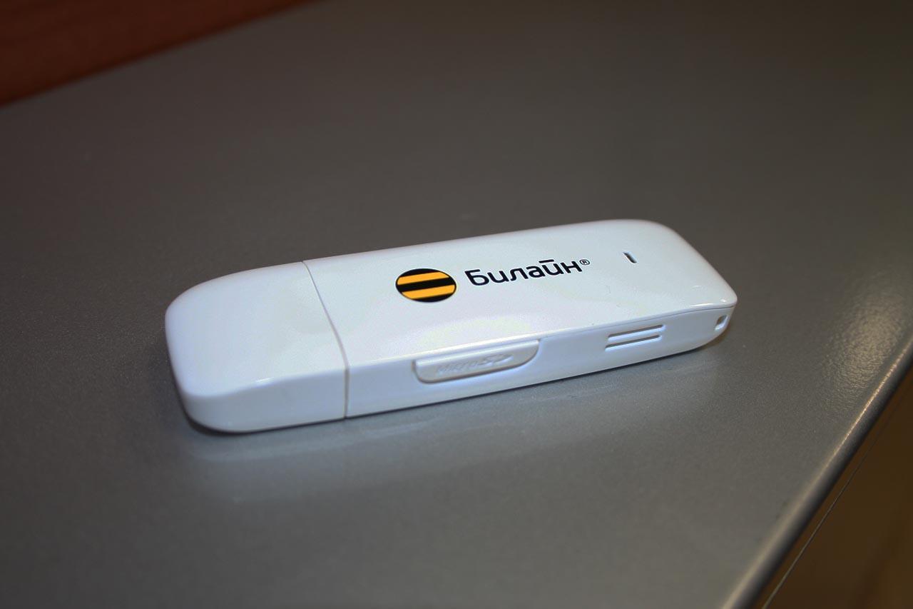 USB-модем Beeline