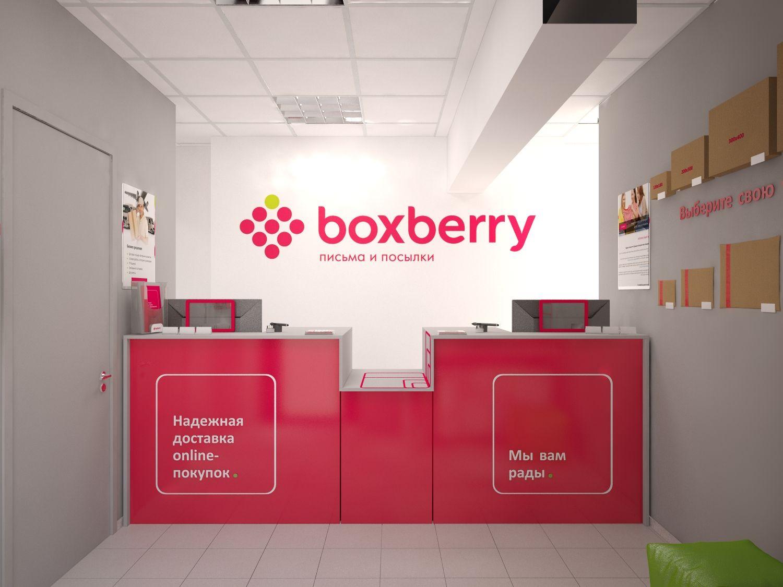 Офис Boxberry
