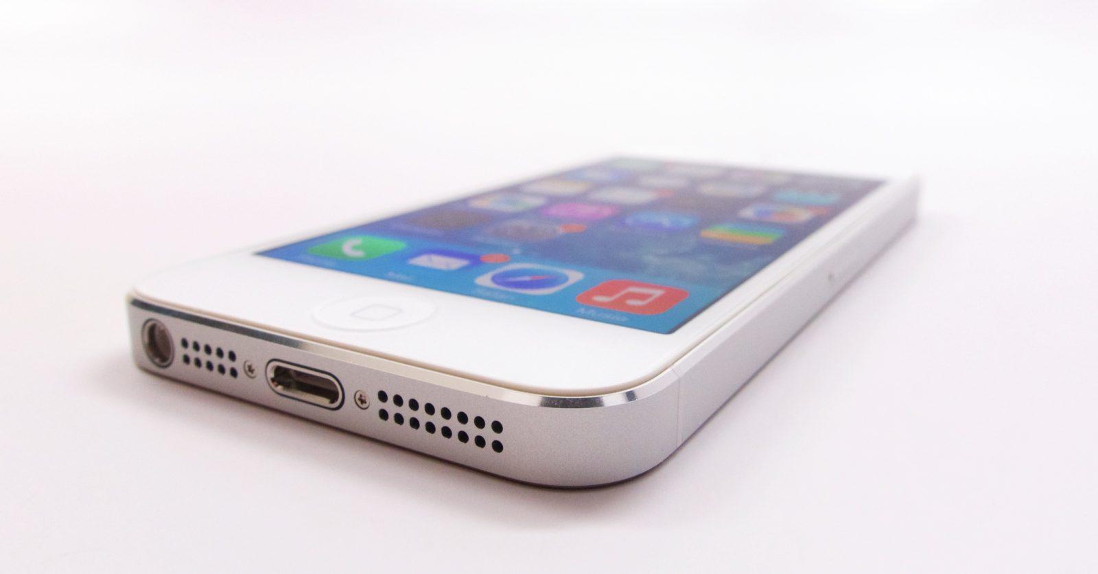 iPhone 8.4 Beta. Что нового? Список изменений