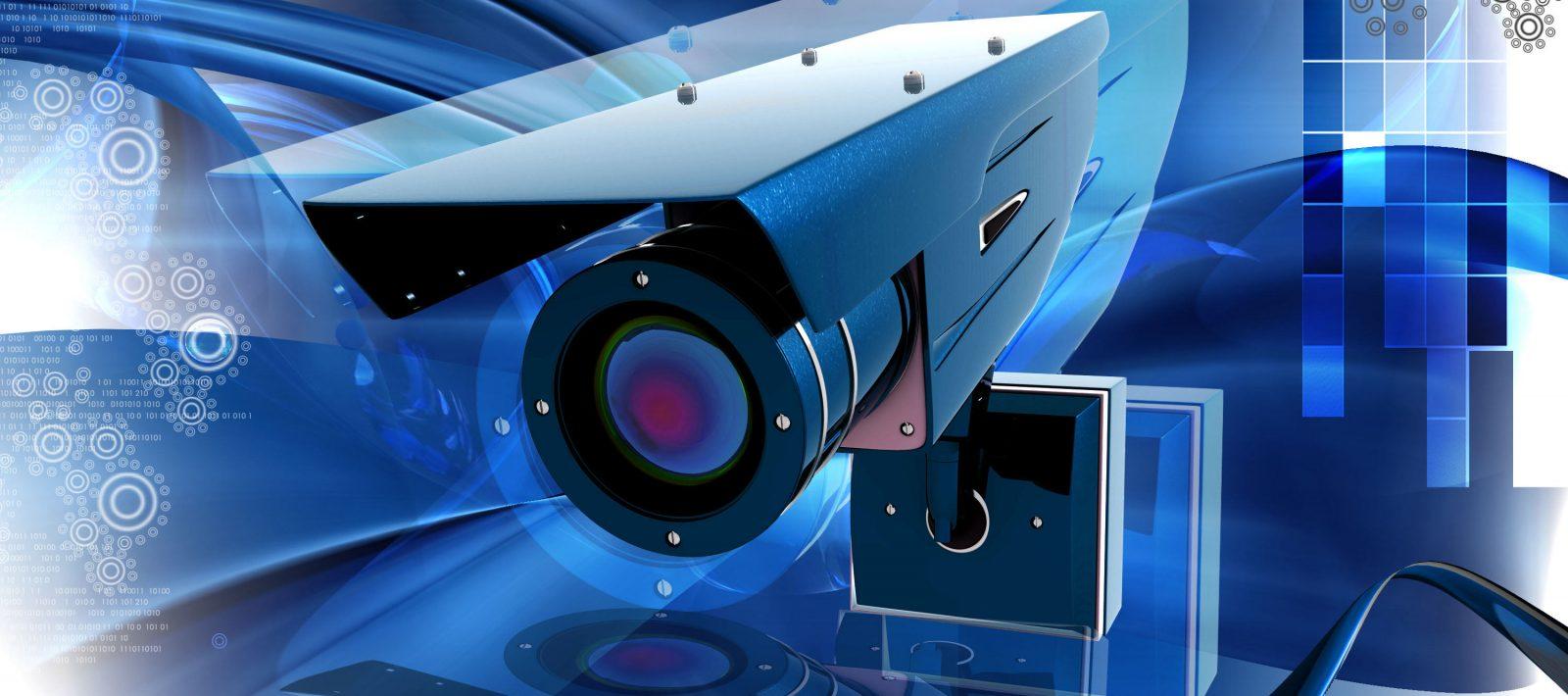 Схематичное изображение камеры наружного видеонаблюдения