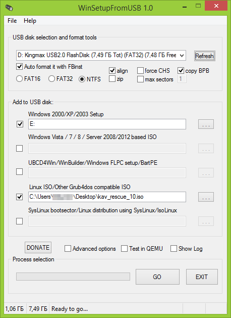 Окно программы WinSetupFromUSB