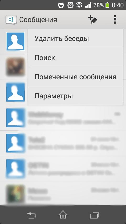Сообщение/Параметры