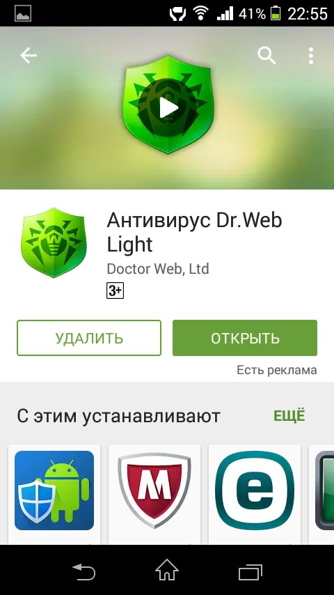 Антивирус Dr.Web Light в GooglePlay
