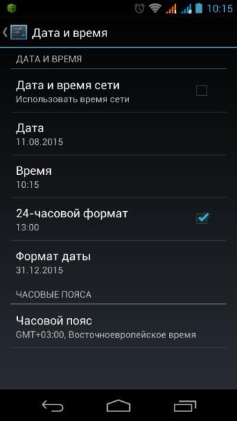 Дата и время сети