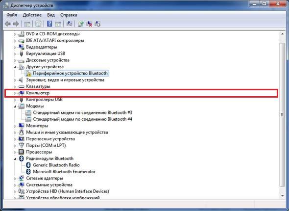 Интерфейс Диспетчера устройств Windows 7