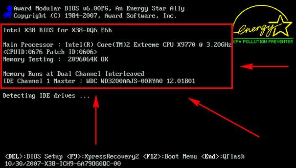 Системные сведения в BIOS