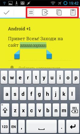 Инструменты работы с текстом
