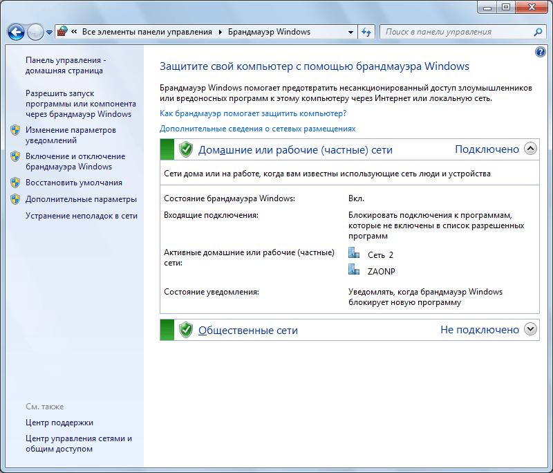 На компьютере порносайты закрыть как моём на выход
