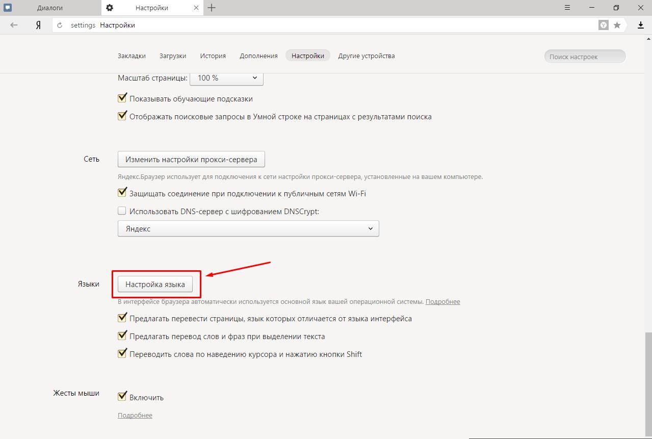 Как добавить страницу ВКонтакте в поисковики индексация группы 21