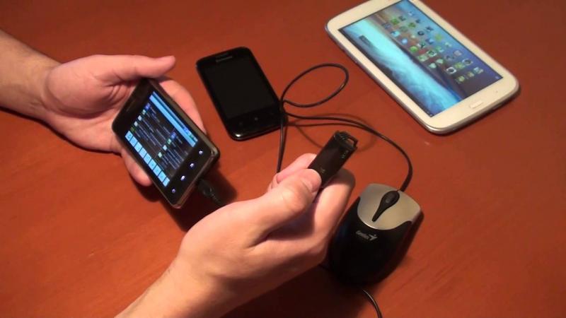 Как подключить флешку к смартфону или планшету на Android