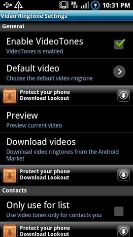 Главное меню настроек Videotones Pro