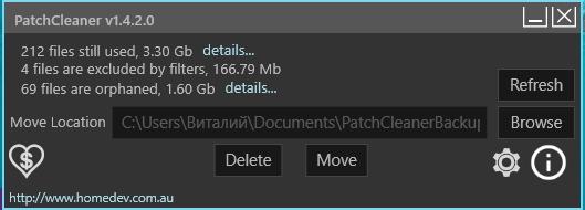 Результат проверки программой PatchCleaner