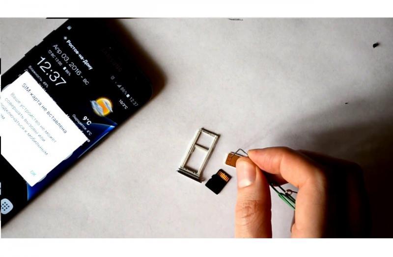 Как вставить сим-карту в смартфон
