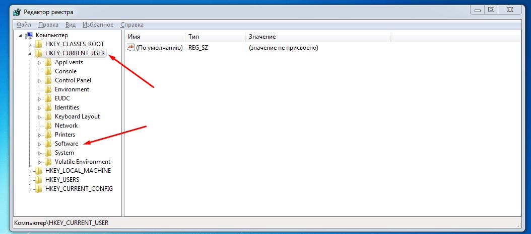 Окно редактора реестра Windows