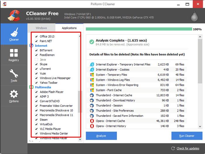 Параметры очистки в CCLeaner