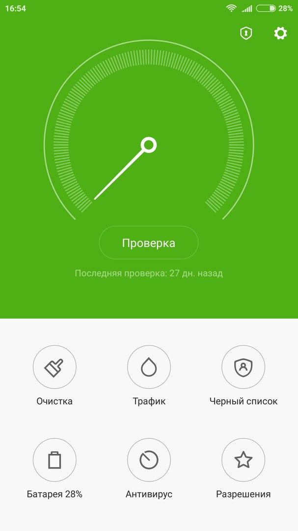 Внесение контактов в чёрный список на некоторых смартфонов с версией Android 5.1 и выше